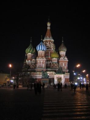 komentārs: Sarkanais laukums avots: www.travelnews.lv 14260