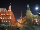 komentārs: Sarkanais laukums avots: www.travelnews.lv 9