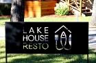 Baltezera krastā ir atvērts jauns un perspektīvs restorāns «Lake House Resto» 1