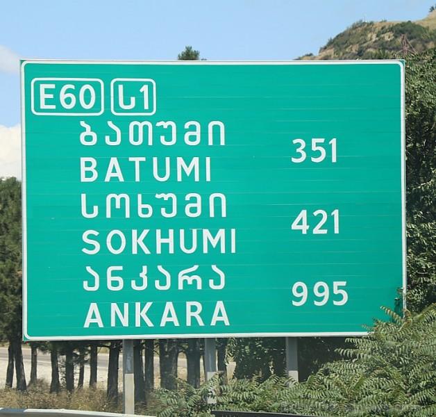 Travelnews.lv izbrauc Gruzijas autostrādes, kalnu asfalta ceļus un vēro dažādos žogu vārtus