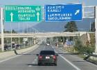 Travelnews.lv izbrauc Gruzijas autostrādes, kalnu asfalta ceļus un vēro dažādos žogu vārtus 7