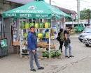 Travelnews.lv izbrauc Gruzijas autostrādes, kalnu asfalta ceļus un vēro dažādos žogu vārtus 44
