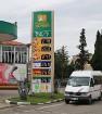 Travelnews.lv izbrauc Gruzijas autostrādes, kalnu asfalta ceļus un vēro dažādos žogu vārtus 94
