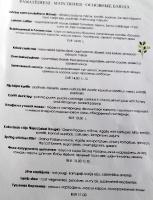 Travelnews.lv izbauda ģimenes restorāna «Hercogs Ādaži» ēdienkarti un atmosfēru 4