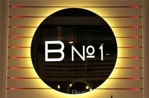 Travelnews.lv iepazīst un izbauda Rīgas restorāna «Bibliotēka No1» vakariņu ēdienkarti un viesmīlību 1