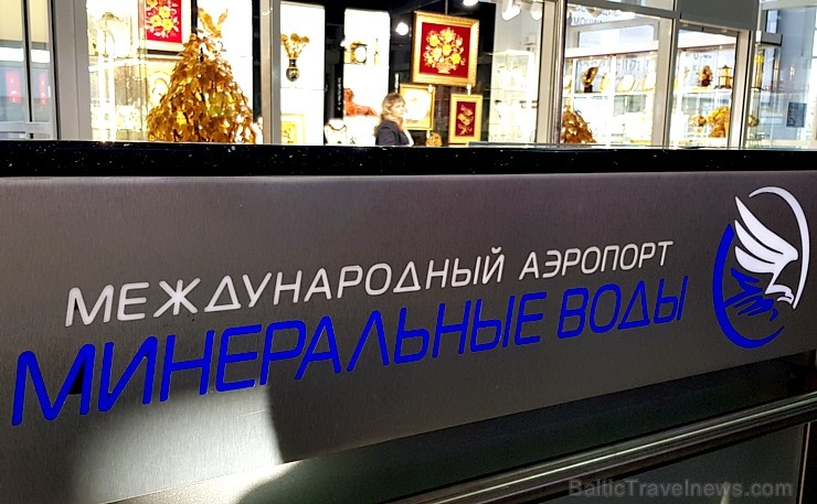Travelnews.lv ar lidsabiedrību «Aeroflot Airlines» caur Maskavu dodas uz Ziemeļkaukāzu Krievijā. Starptautiskā lidosta Mineralnije Vodi.