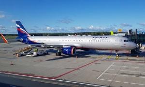 Travelnews.lv ar lidsabiedrību «Aeroflot Airlines» caur Maskavu dodas uz Ziemeļkaukāzu Krievijā 5