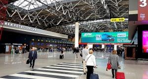 Travelnews.lv ar lidsabiedrību «Aeroflot Airlines» caur Maskavu dodas uz Ziemeļkaukāzu Krievijā. Šeremetjevas starptautiskā lidosta. 13