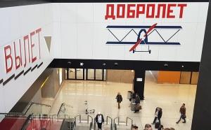 Travelnews.lv ar lidsabiedrību «Aeroflot Airlines» caur Maskavu dodas uz Ziemeļkaukāzu Krievijā. Šeremetjevas starptautiskā lidosta. 14