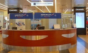 Travelnews.lv ar lidsabiedrību «Aeroflot Airlines» caur Maskavu dodas uz Ziemeļkaukāzu Krievijā. Šeremetjevas starptautiskā lidosta. 20