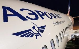 Travelnews.lv ar lidsabiedrību «Aeroflot Airlines» caur Maskavu dodas uz Ziemeļkaukāzu Krievijā 24