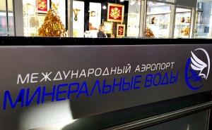 Travelnews.lv ar lidsabiedrību «Aeroflot Airlines» caur Maskavu dodas uz Ziemeļkaukāzu Krievijā. Starptautiskā lidosta Mineralnije Vodi. 27