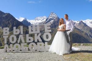Travelnews.lv iepazīst Dombaja kalnus Kaukāzā. Atbalsta: Magtur 17