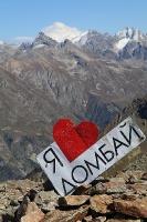 Travelnews.lv iepazīst Dombaja kalnus Kaukāzā. Atbalsta: Magtur 90