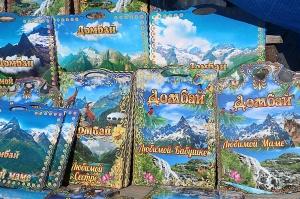 Travelnews.lv iepazīst Domabajā suvenīru tirgu tūristiem. Atbalsta: Magtur 29