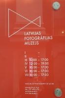 Latvijas Fotogrāfijas muzejā skatāma fotogrāfa Ilmāra Znotiņa izstāde «Latgolys ļauds» 15