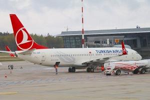 Travelnews.lv ar lidsabiedrību «Turkish Airlines» lido Rīga - Stambula - Dubaija 20