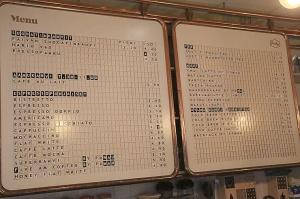 Travelnews.lv Helsinkos apmeklē «Paulig» kafijas grauzdētavu un kafejnīcu «Kulma» 26