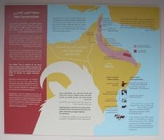 Travelnews.lv apmeklē dabas aizsardzības centru «Al Hefaiyah Mountain Conservation Centre». Atbalsta: VisitSharjah.com un Novatours.lv 37