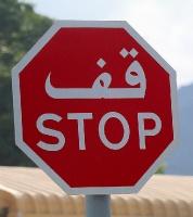 Travelnews.lv piedāvā fotomirkļus no ceļojuma autobusa loga Šārdžas emirātos. Atbalsta: VisitSharjah.com un Novatours.lv 7