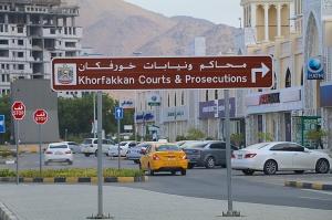 Travelnews.lv piedāvā fotomirkļus no ceļojuma autobusa loga Šārdžas emirātos. Atbalsta: VisitSharjah.com un Novatours.lv 11