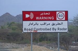 Travelnews.lv piedāvā fotomirkļus no ceļojuma autobusa loga Šārdžas emirātos. Atbalsta: VisitSharjah.com un Novatours.lv 12