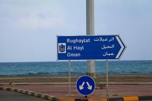 Travelnews.lv piedāvā fotomirkļus no ceļojuma autobusa loga Šārdžas emirātos. Atbalsta: VisitSharjah.com un Novatours.lv 19
