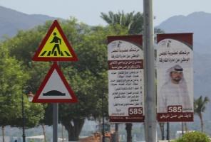 Travelnews.lv piedāvā fotomirkļus no ceļojuma autobusa loga Šārdžas emirātos. Atbalsta: VisitSharjah.com un Novatours.lv 46