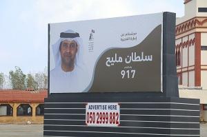 Travelnews.lv piedāvā fotomirkļus no ceļojuma autobusa loga Šārdžas emirātos. Atbalsta: VisitSharjah.com un Novatours.lv 47