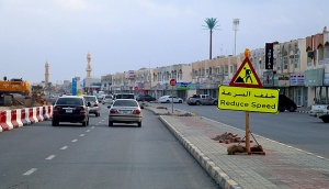 Travelnews.lv piedāvā fotomirkļus no ceļojuma autobusa loga Šārdžas emirātos. Atbalsta: VisitSharjah.com un Novatours.lv 56