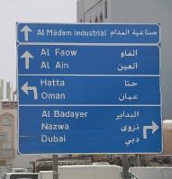 Travelnews.lv iepazīst Šārdžas emirāta lieliskos lielceļus ar 120 km/h. Atbalsta: VisitSharjah.com un Novatours.lv 34