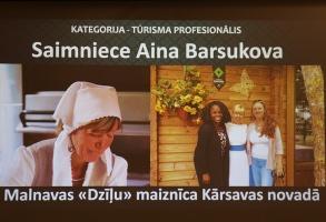Iepazīsti «Latgales tūrisma gada balva 2019» uzvarētājus, kurus sveica 8.11.2019 Latgales tūrisma konferencē, Krāslavā 7