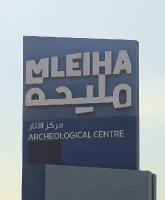 Travelnews.lv apmeklē arheoloģisko centru «Mleiha Archaeological Centre» Malehā. Atbalsta: VisitSharjah.com un Novatours.lv 3