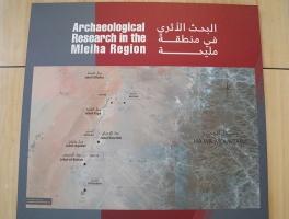 Travelnews.lv apmeklē arheoloģisko centru «Mleiha Archaeological Centre» Malehā. Atbalsta: VisitSharjah.com un Novatours.lv 5