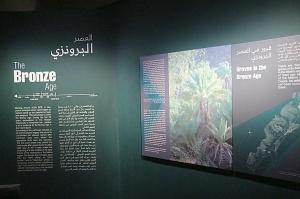 Travelnews.lv apmeklē arheoloģisko centru «Mleiha Archaeological Centre» Malehā. Atbalsta: VisitSharjah.com un Novatours.lv 16