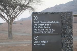 Travelnews.lv apmeklē arheoloģisko centru «Mleiha Archaeological Centre» Malehā. Atbalsta: VisitSharjah.com un Novatours.lv 31