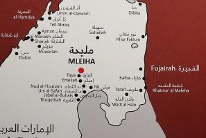 Travelnews.lv apmeklē arheoloģisko centru «Mleiha Archaeological Centre» Malehā. Atbalsta: VisitSharjah.com un Novatours.lv 39