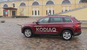 Travelnews.lv apceļo Latviju ar milzīgo «Škoda Kodiaq Ambition 1,5 TSI» 39