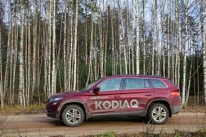Travelnews.lv apceļo Latviju ar milzīgo «Škoda Kodiaq Ambition 1,5 TSI» 47