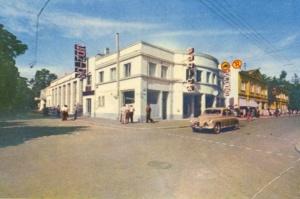 Majori. Jomas un Kooperatīva (tagadējā Tirgoņu) ielas stūris, 1962. gads 1