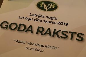 Rīgas 5 zvaigžņu viesnīcā «Pullman Riga Old Town» 27.11.2019 tiekas uz Latvijas augļu un ogu vīnu skati 43