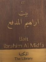 Travelnews.lv apmeklē muzeju «Majlis Al Midfa», kas veltīts Ibrahim bin Mohammed al Midfa. Atbalsta: VisitSharjah.com un Novatours.lv 2