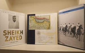 Travelnews.lv apmeklē muzeju «Majlis Al Midfa», kas veltīts Ibrahim bin Mohammed al Midfa. Atbalsta: VisitSharjah.com un Novatours.lv 10