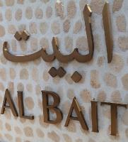 Travelnews.lv iepazīst premium klases viesnīcu «Al Bait Sharjah» Šārdžā. Atbalsta: VisitSharjah.com un Novatours.lv 3