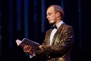 Balvas par aktivitātēm, darbu un sasniegumiem latgaliskajā kultūrā «Latgales vēstniecībā GORS» Rēzeknē pasniedz jau divpadsmito reizi 14