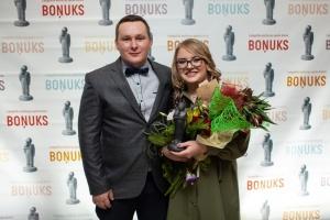 Balvas par aktivitātēm, darbu un sasniegumiem latgaliskajā kultūrā «Latgales vēstniecībā GORS» Rēzeknē pasniedz jau divpadsmito reizi 95