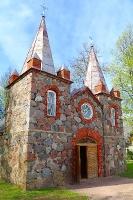 Travelnews.lv Viļakas novada Šķilbēnu Sāpju Dievmātes Romas katoļu jauno un veco baznīcu 21