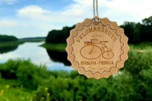 Velobraucējiem Krāslavā atklāts jauns pierobežas velomaršruts «Krāslava – Piedruja» 1