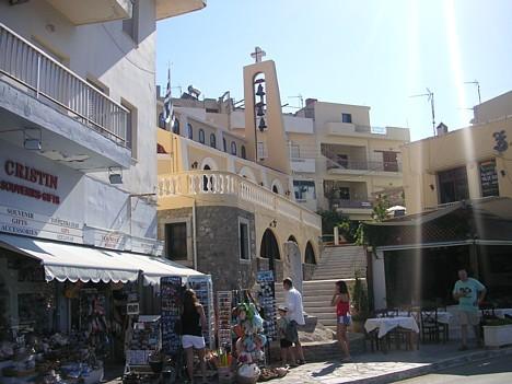 Pilsēta savu vārdu ir ieguvusi pateicoties mazai Bizantijas laiku baznīcai, kas atrodas uz pussalas