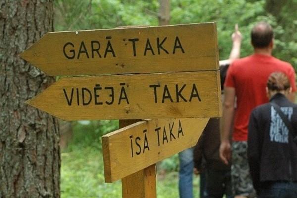 Dabas parkā «Balkanu kalni» pā